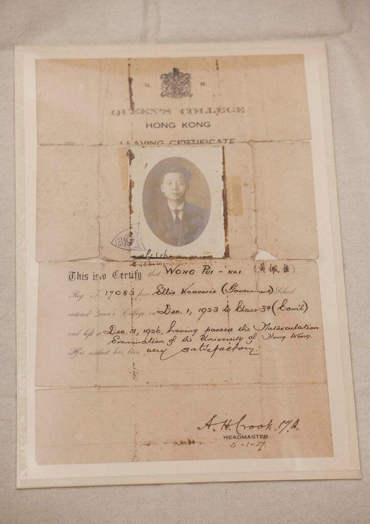 黃佩佳的離校證書顯示他畢業於1926年,屬少數讀到第八班並成為公務員的精英。