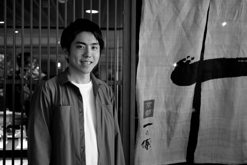田中先生是有九十二年歷史的京都一の傳品牌總監,也是西京味噌株式會社的第四代,現首次開辦海外分店,為品牌帶來較年輕和新形象。
