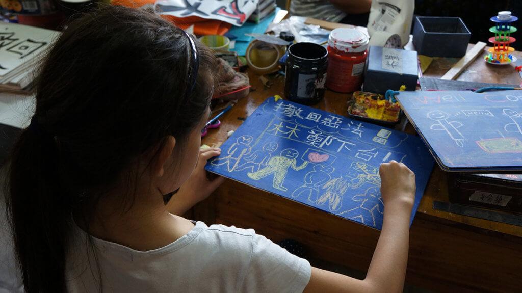 黑板輕巧,是表達意見的工具,而且只要給小朋友粉筆,他們就會自己畫起來。