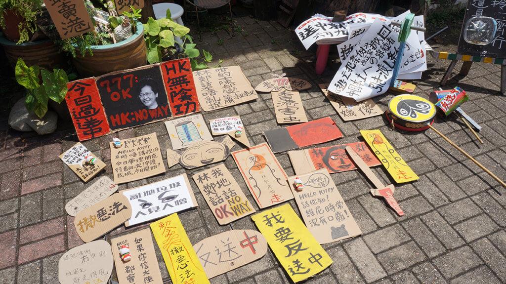 遊行前一日,他們將示威道具派街坊,亦歡迎人們進藝術村一起自製。