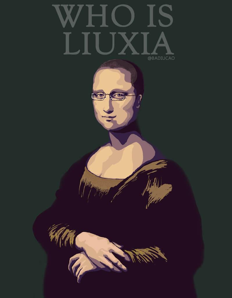 who-is-liuxia-leonardo-da-vinci-%e8%be%be%e8%8a%ac%e5%a5%87-%e3%80%8amona-lisa%e3%80%8bsmall