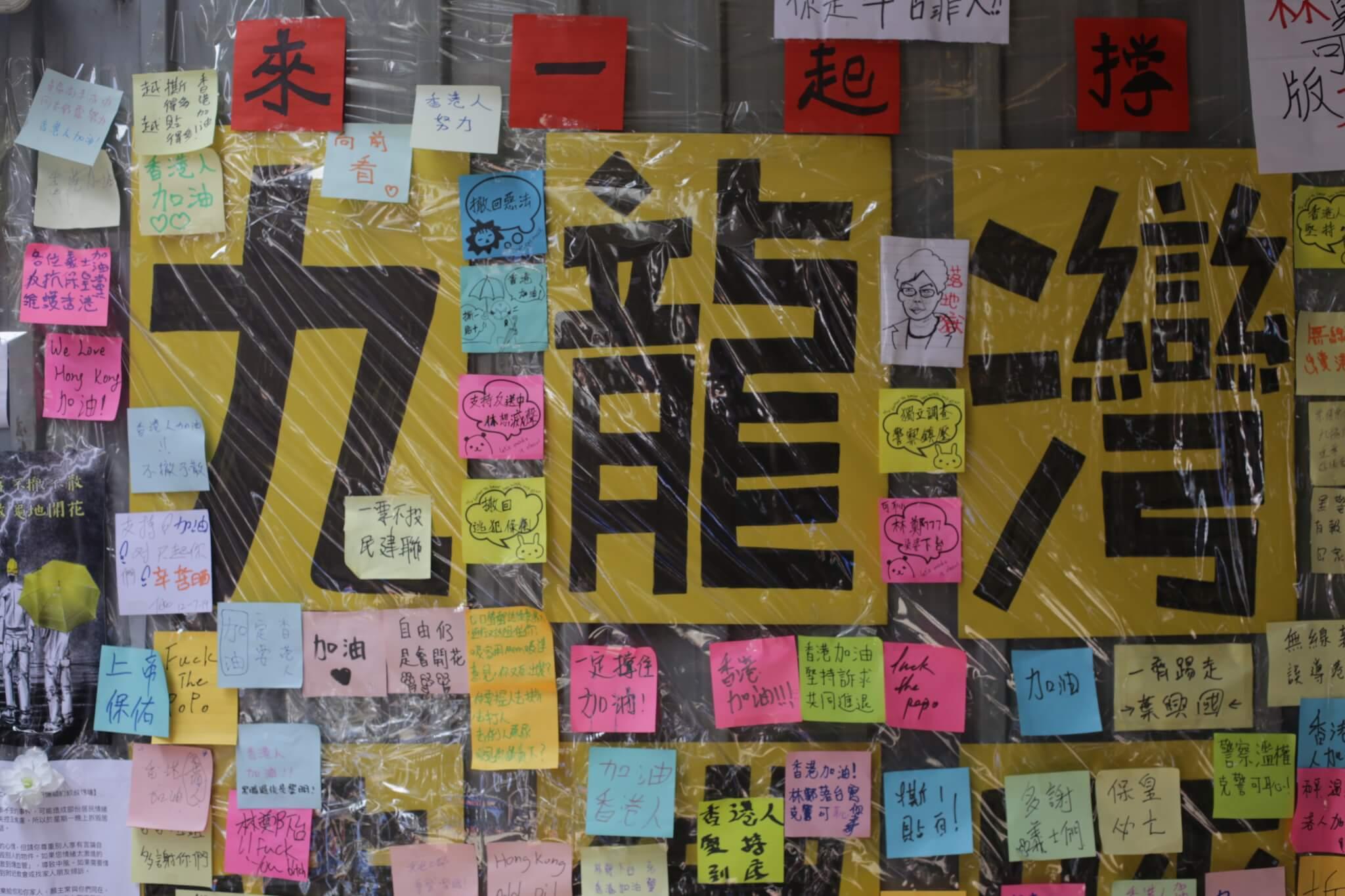 九龍灣連儂牆經歷暴力事件,區內已有共識不會阻止他人拆牆,只因「有人的地方,牆便不會倒下。」