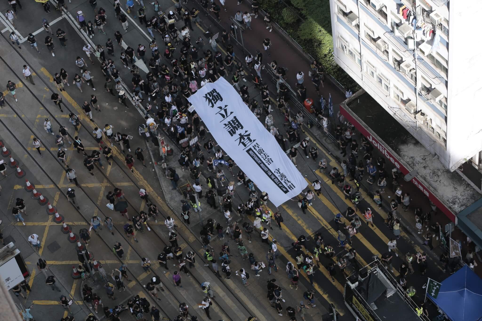 民陣宣布 7.21 大遊行有43萬人參與。