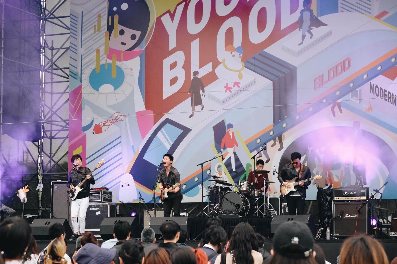 本地樂隊無稽子彈(Mocking Bullet)今年在上海的《草莓音樂節》中演出。