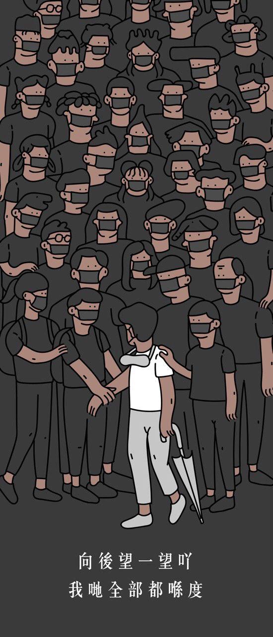 有人為抗爭輕生後,網絡上多了很多互相鼓勵的畫作,希望人們知道自己並不孤單。(創作人不詳)