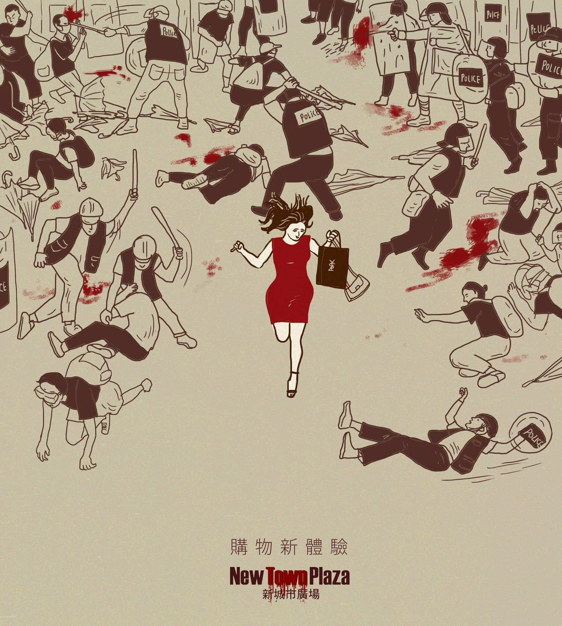 黃照達認為謝曬皮雖然非畫政漫出身,但觸覺敏銳,畫出7.14新城市廣場女士血拚與防暴警察圍捕,諷刺強烈。(創作人:謝曬皮)