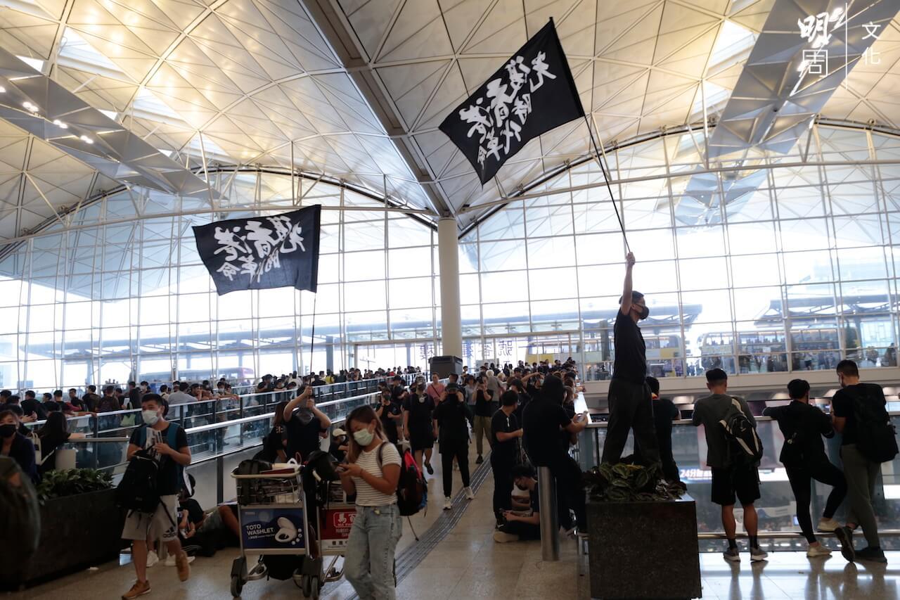 812_airport_49