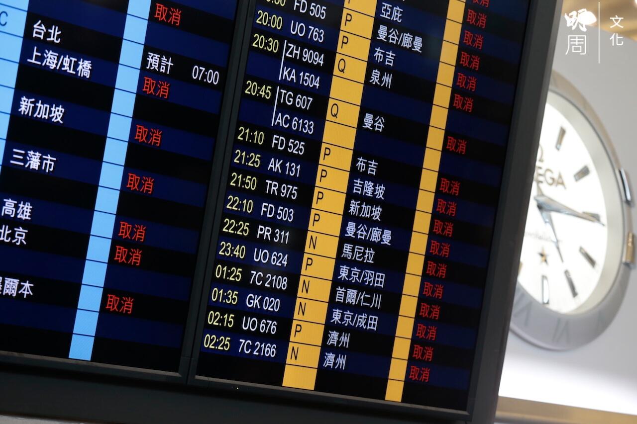 812_airport_50