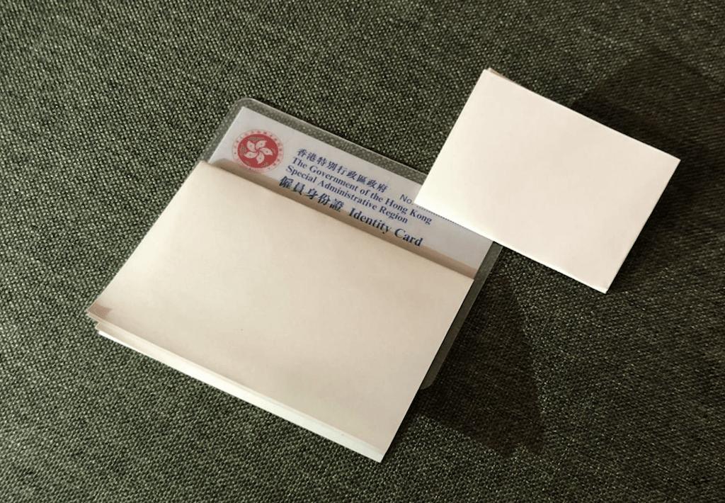 公務員的僱員身份證