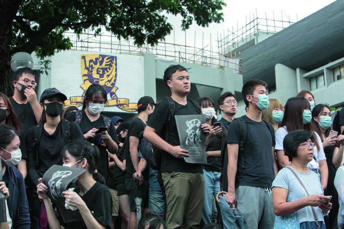 中文大學早前召開大專學界罷課集會,陳易舜亦有出席。