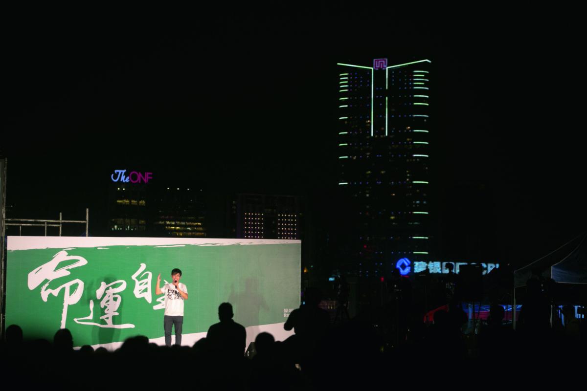 台上學生代表表示,香港已進入一個抗命時代。