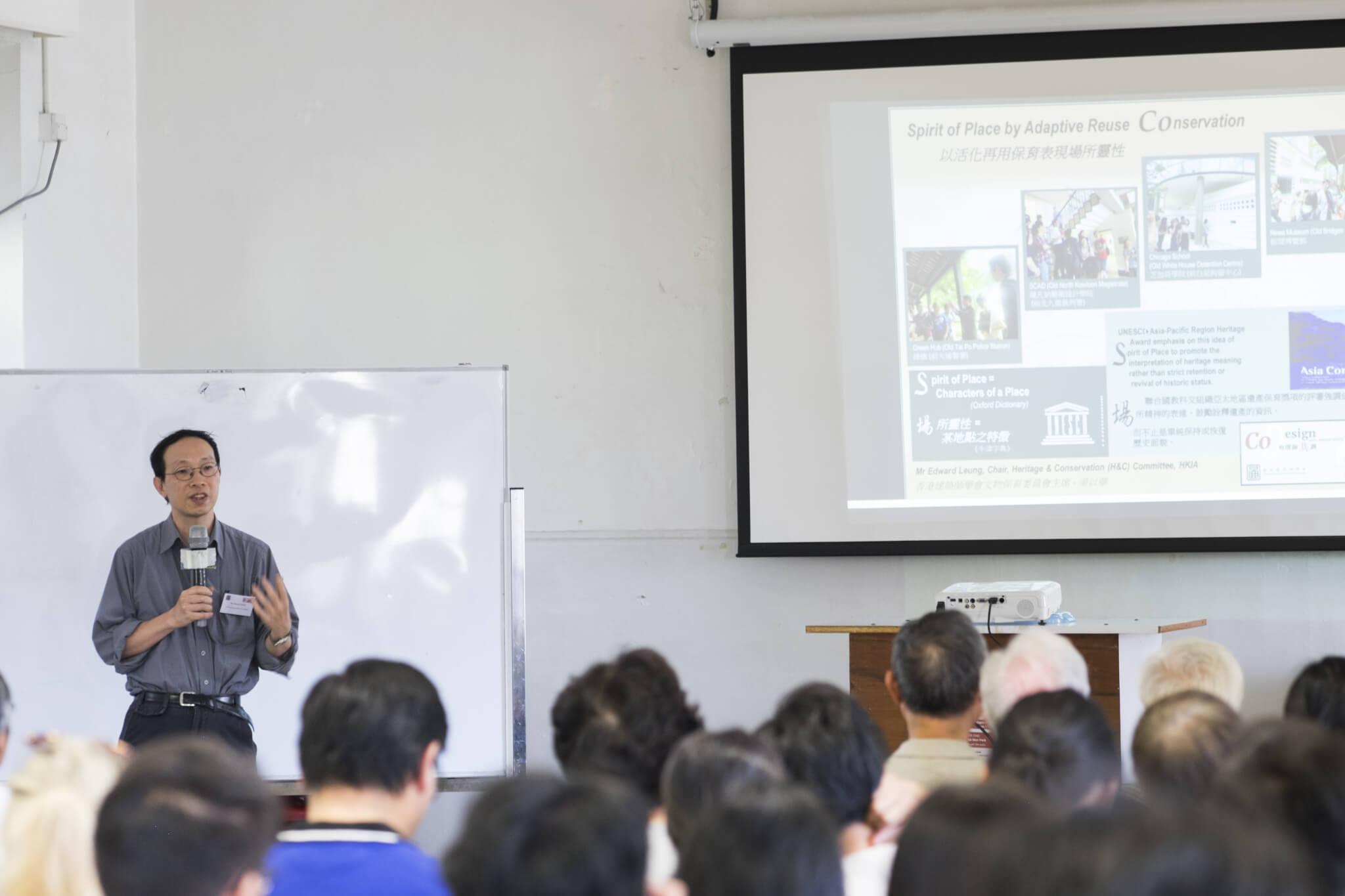 建築師學會古蹟及文物保育委員會主席梁以華講解「活化」概念和方法