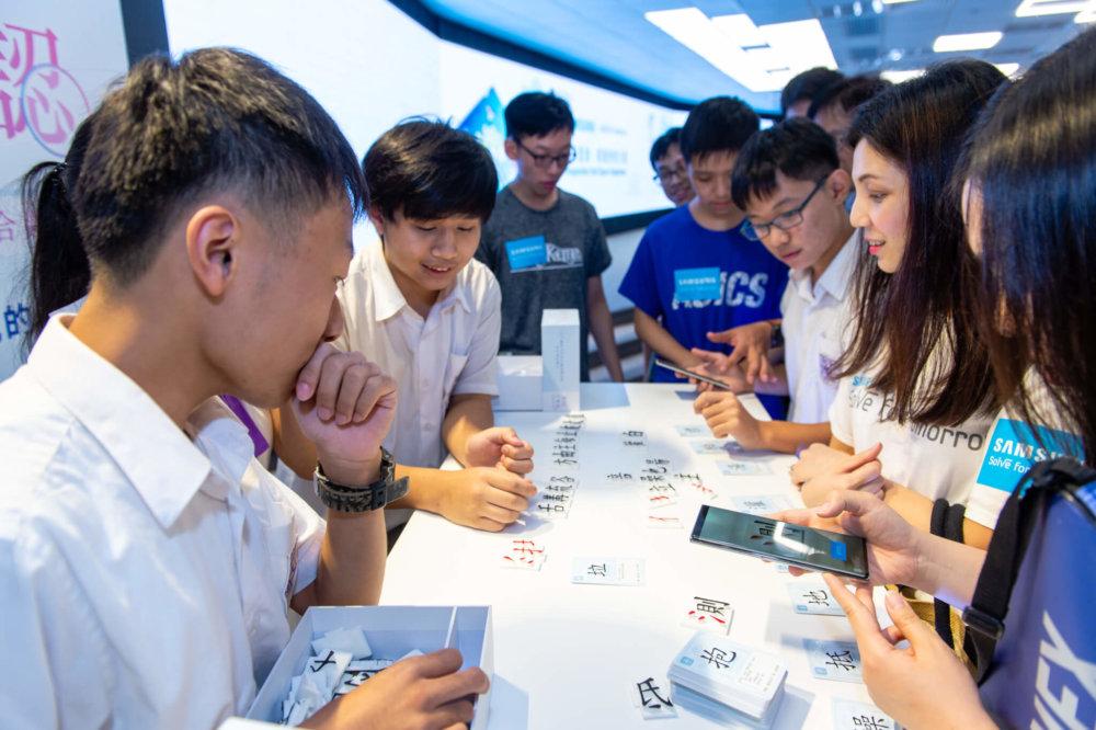 去屆中學組冠軍作品在Samsung的全力支持下得以實體化,過程為同學帶來寶貴經驗。