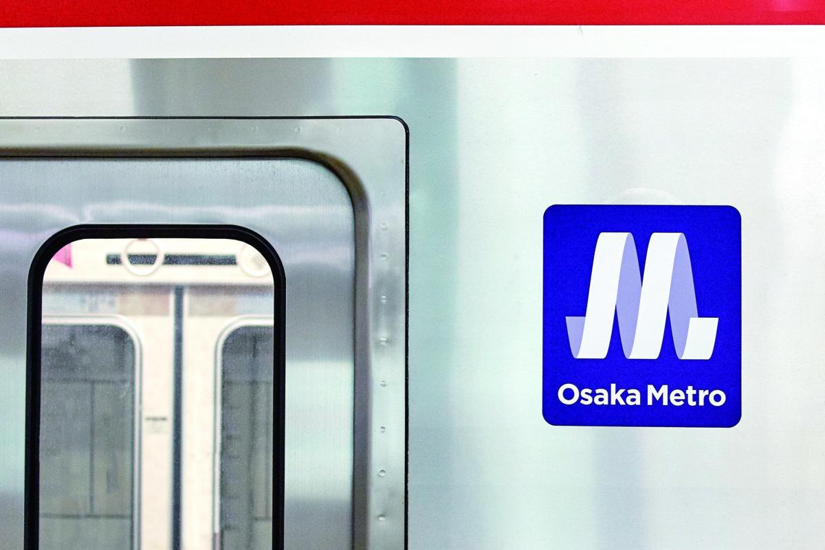 他為大阪地鐵設計新標誌,以紐帶象徵不斷前進的列車,簡明有力,注入大阪人的靈活個性。