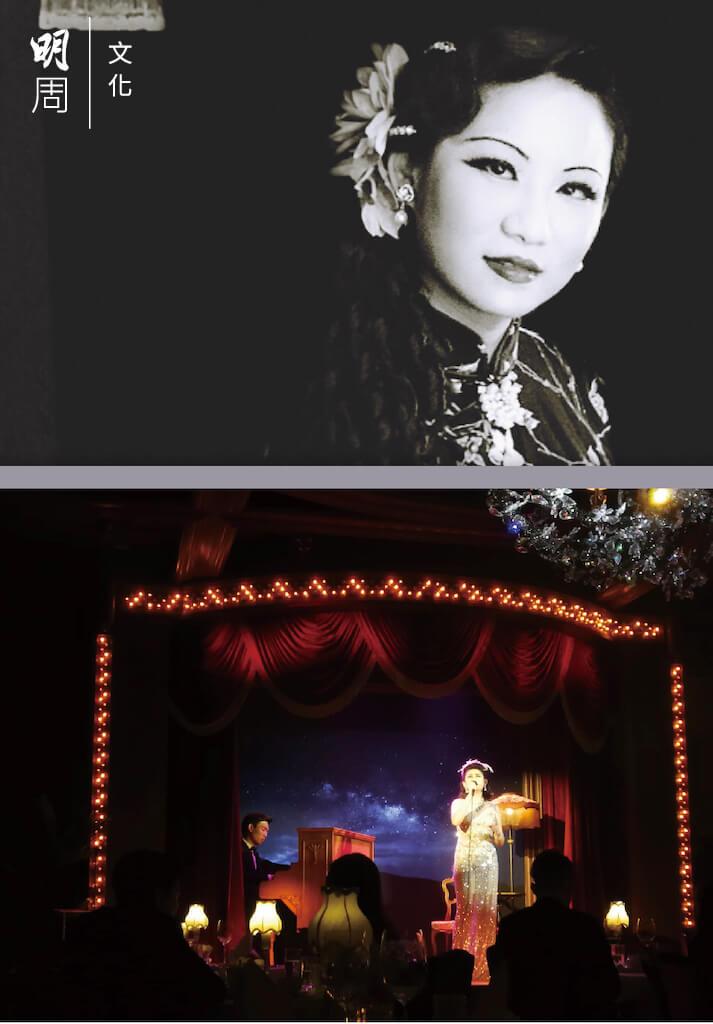 在培正參演音樂劇,為鍾宛姍打開演藝生涯的第一道門,她現時是一間著名音樂餐廳的駐場表演歌手。