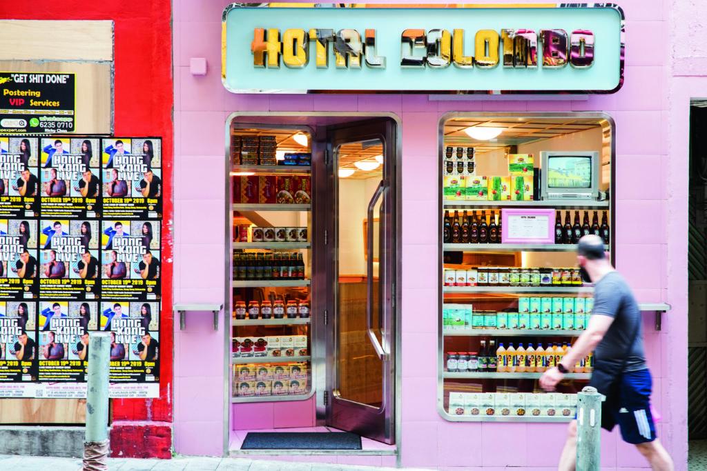 餐廳把門面設計成搶眼的粉紅雜貨店,並在櫥窗整齊陳放斯國特產,常引起途人好奇細看。