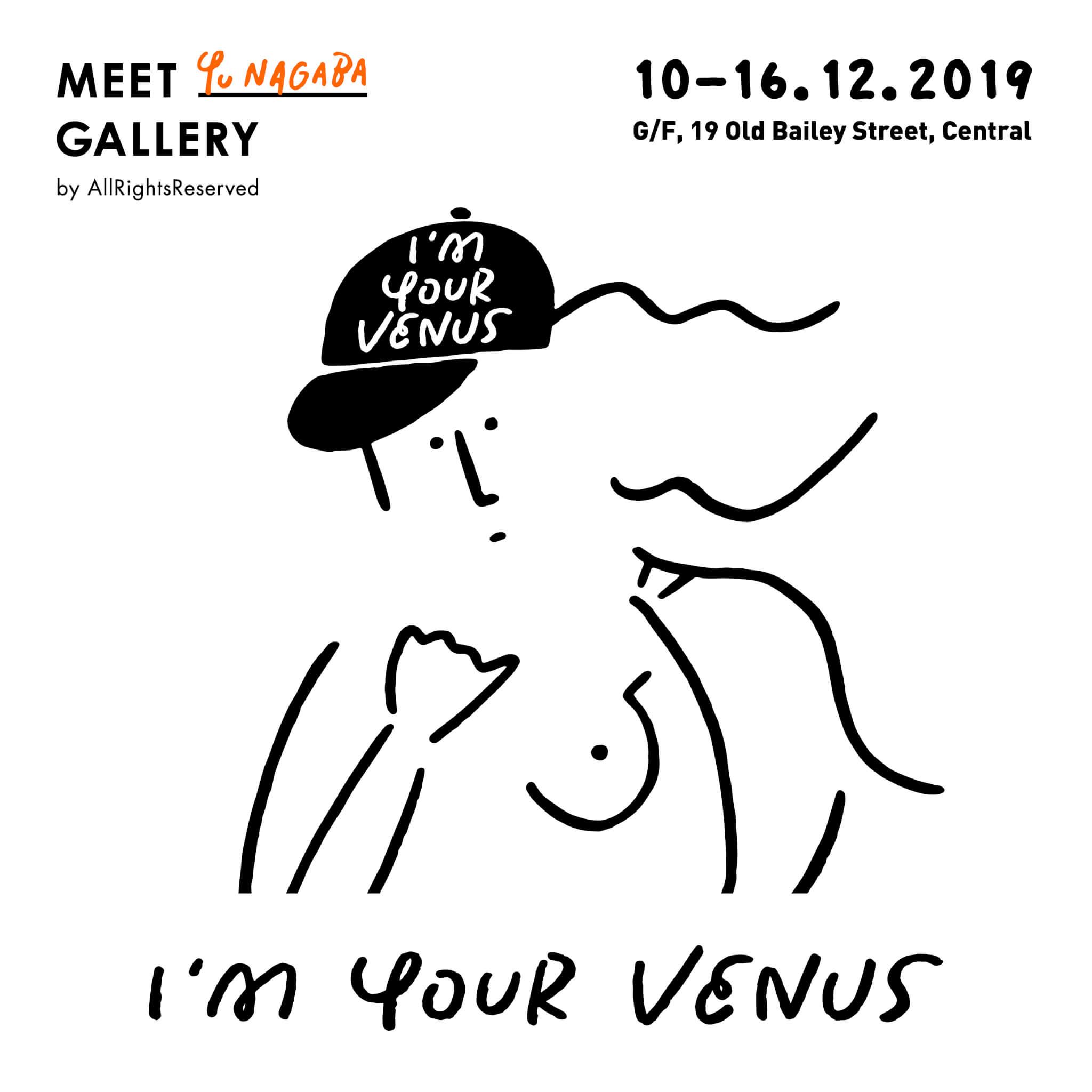 01a_meet_project_im-your-venus_key-visual
