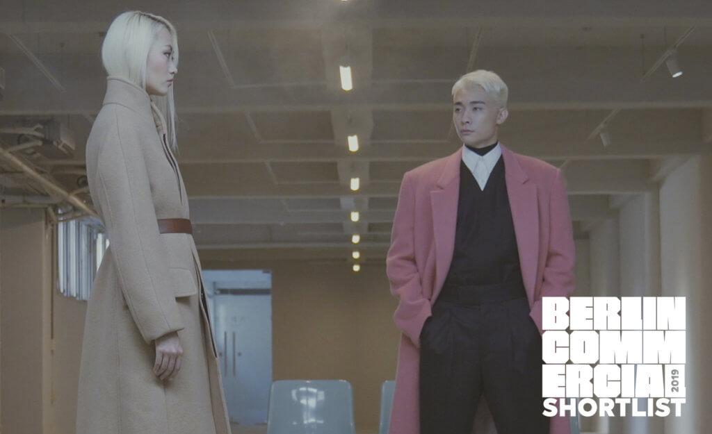 CERRUTI 1881 9月推出「共用衣櫥」短片,入圍2019柏林創意廣告影展的最佳時尚影片獎(Best Fashion Film)及最佳導演獎(Best Direction),品牌一度用來大事宣傳。