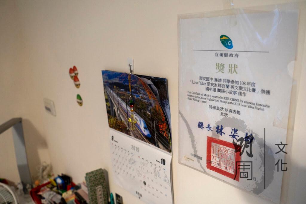 哥哥說在香港讀書時很少贏得獎項,到了台灣,想在比賽中拿獎的動力更大。