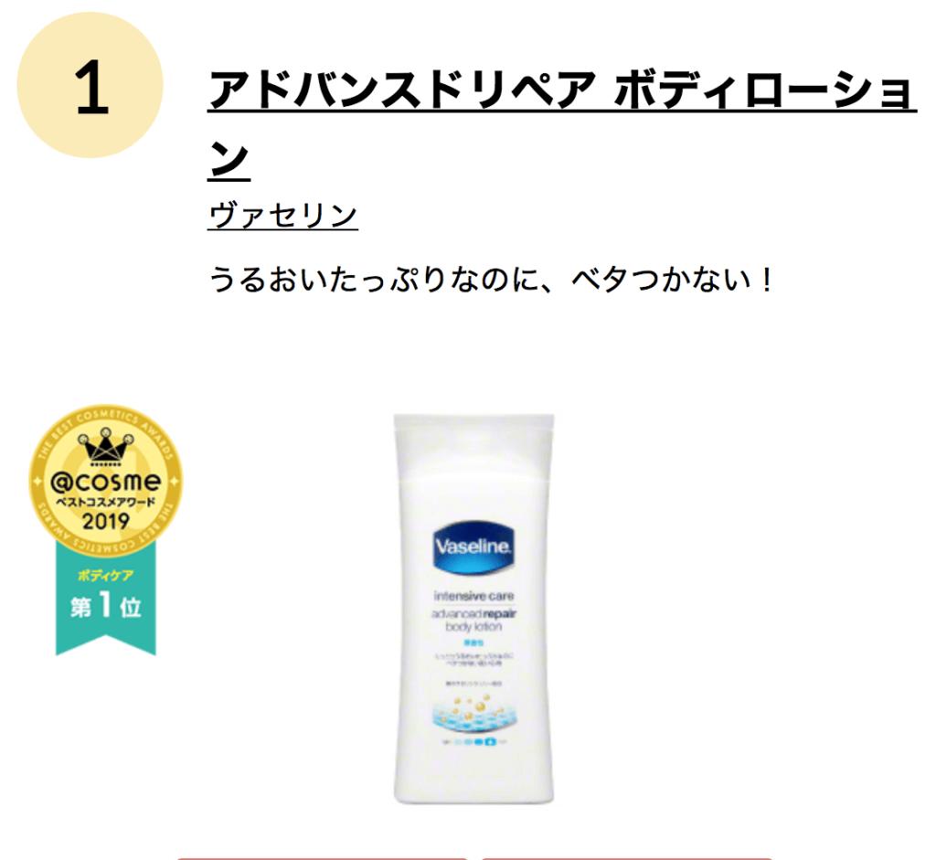 凡士林專業修護潤膚露大家對此產品應該並不陌生,潤膚露無香,適合敏感肌人士,能滲透至肌膚深層