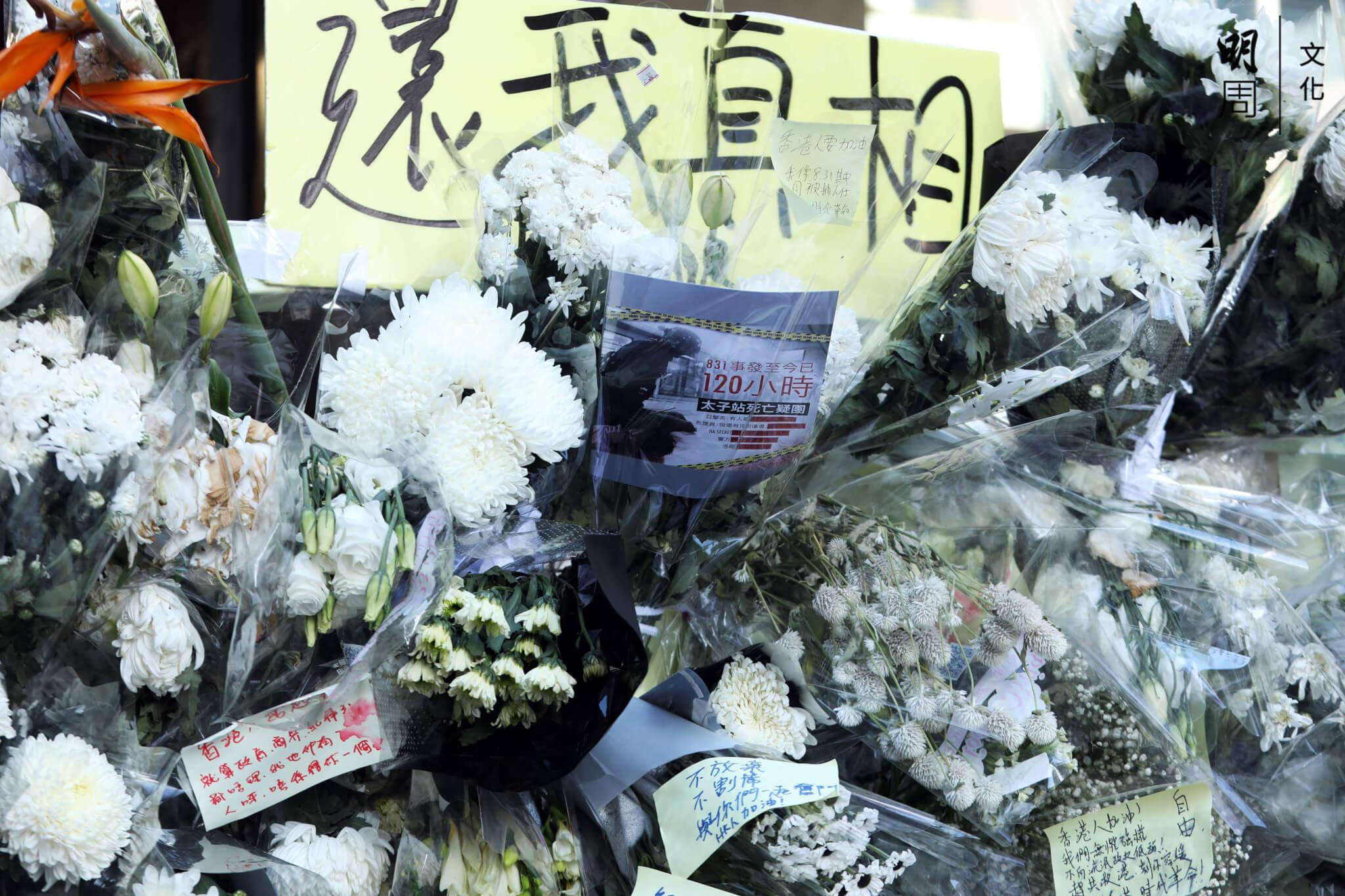 自6月起,香港多了不少惹人猜想的疑團,而這些疑團至今仍遲遲得不到圓滿的解答。