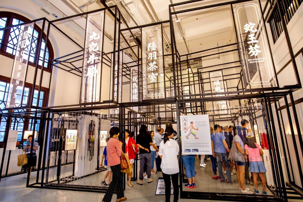 大館剛開幕時舉辦了《大館一百面》展覽,展場設計受唐樓及老店招牌啟發,吸引大量訪客參觀。