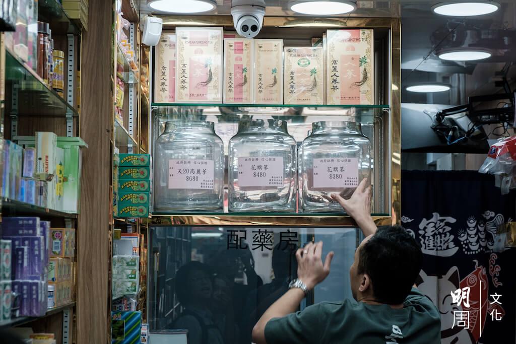 催淚彈射入藥房,店主清潔了三日,棄掉萬元人參,警方只派員說了一句「唔好意思」。