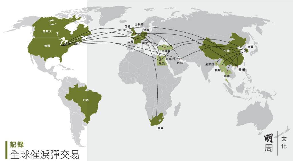 2668_tear-gas_tear-gas-trade-map