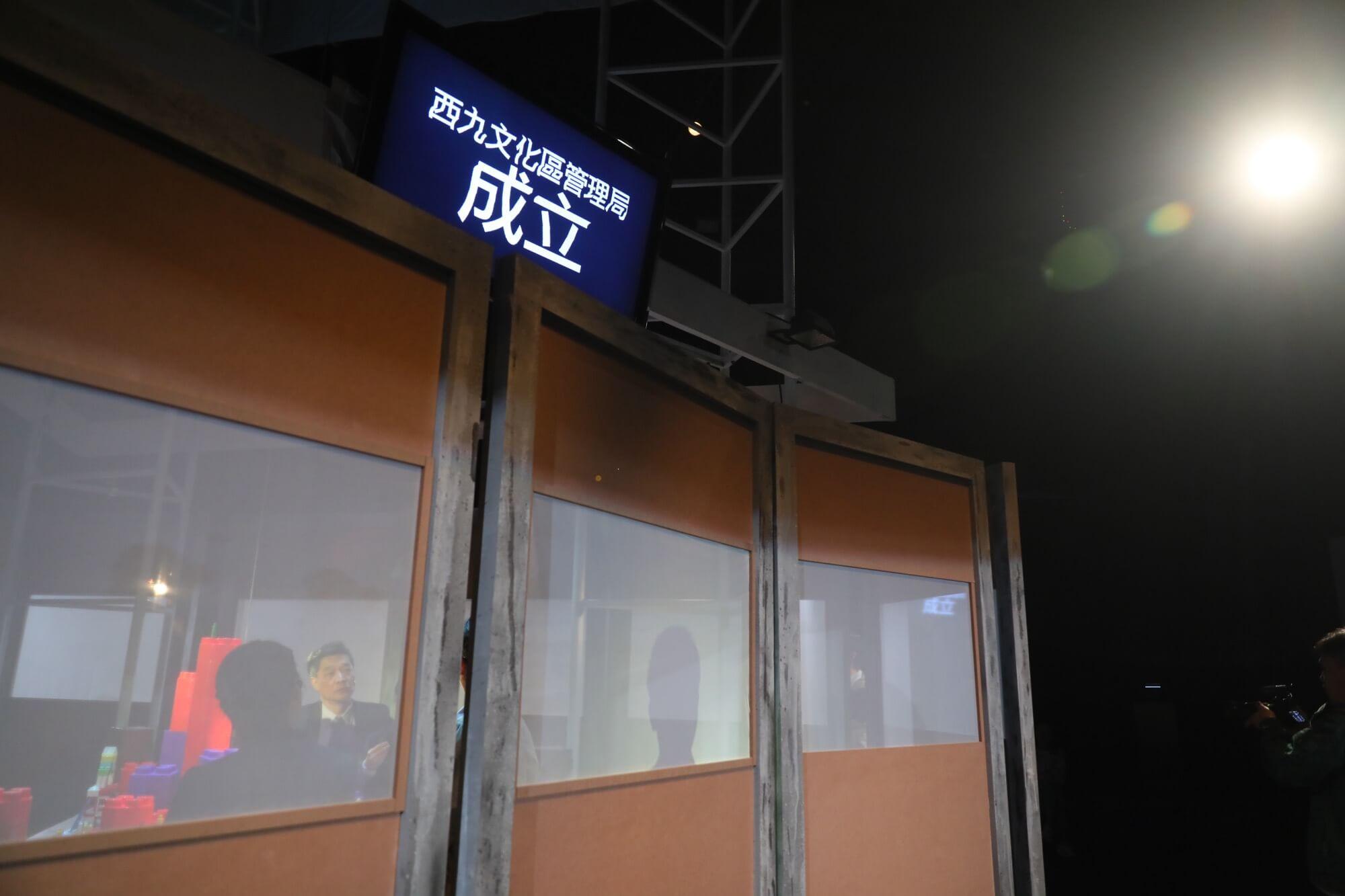 西九文化區的諮詢規劃及預算營運多年來一直飽受詬病。