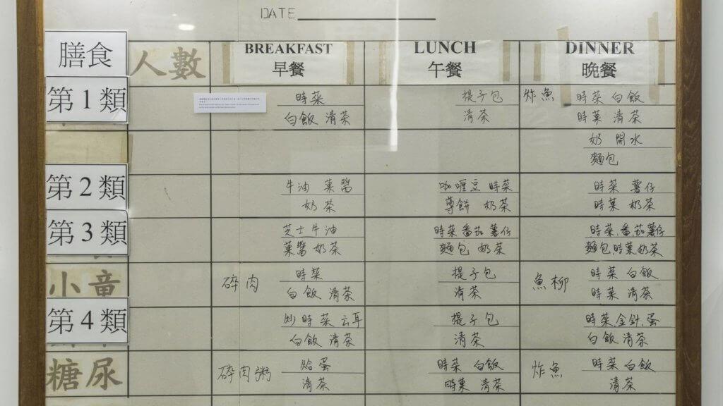 監獄會按照囚犯的情況,提供不同膳食。