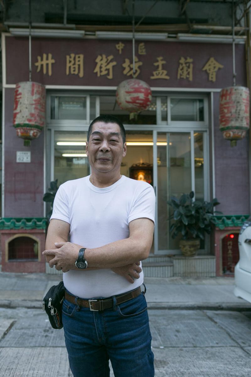 盂蘭會理事長細哥跟附近街坊十分熟絡,自警隊離開大館後,他們主要靠着年度的勝會叙舊。
