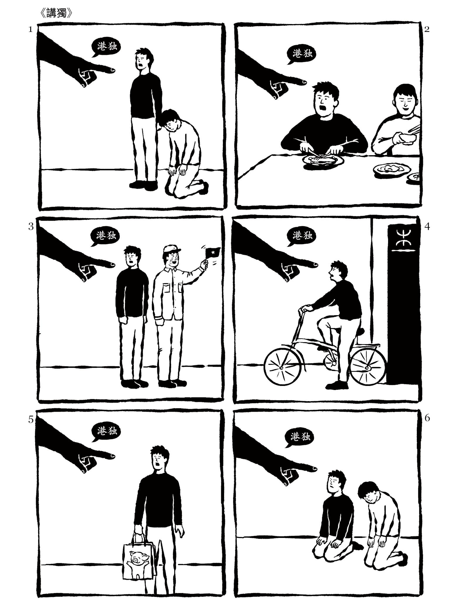 2671_comic