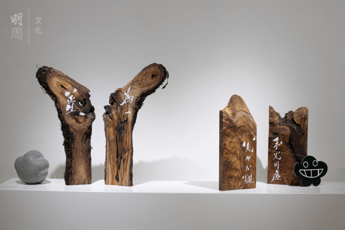 賣字與其他藝術家合作,利用因颱風倒下的樹創作,每雙木板能完美接合