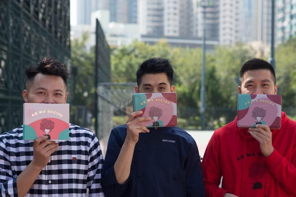創辦人Nathan和Matt從前是波友,嫲嫲的家常菜是他們回憶的味道。於是找來Mike五星級酒店甜品師合作推出有香港味道又健康的點心,讓香港人一同回味。