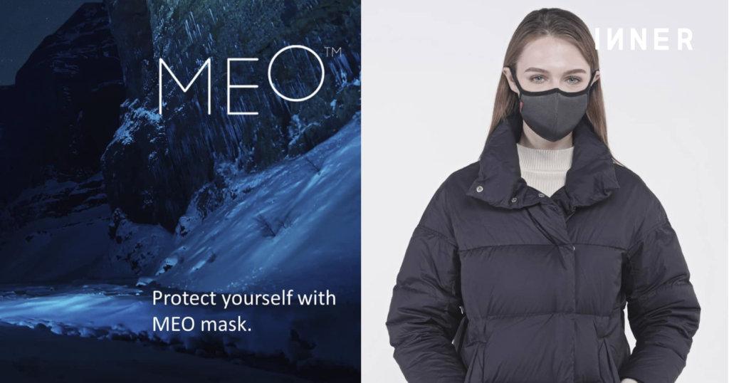 在香港也能買到,新西蘭製造MEO  X 系列即棄口罩