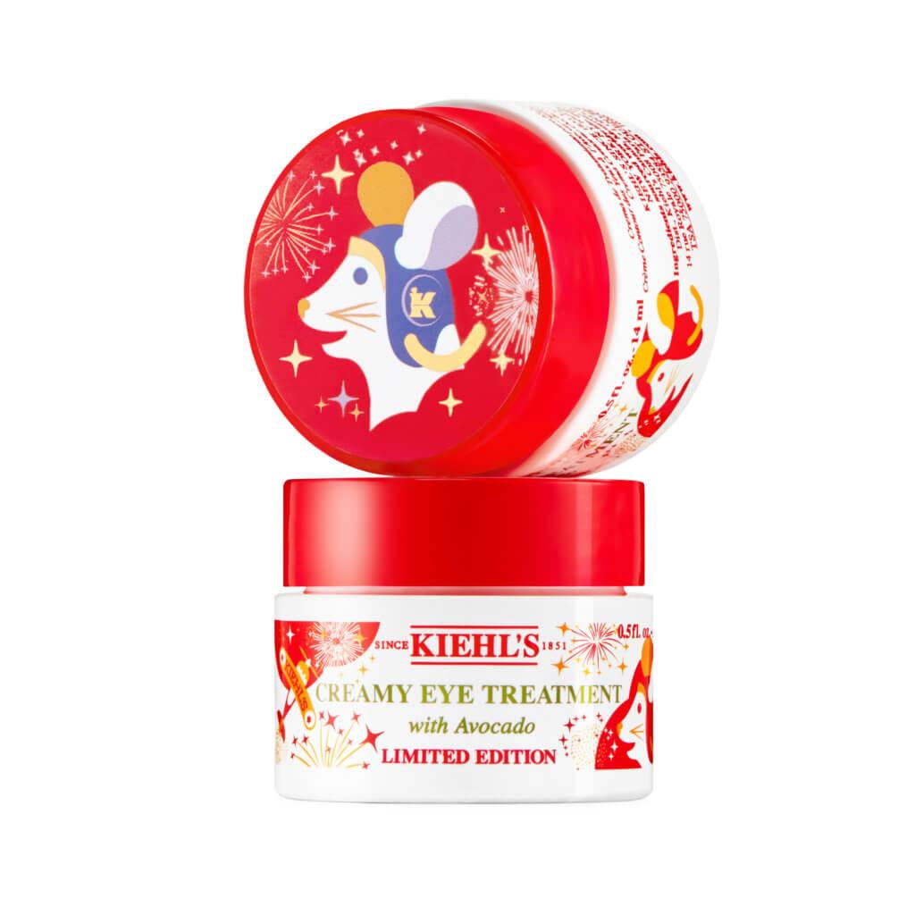 牛油果眼霜 (HK$280 / 14ml)