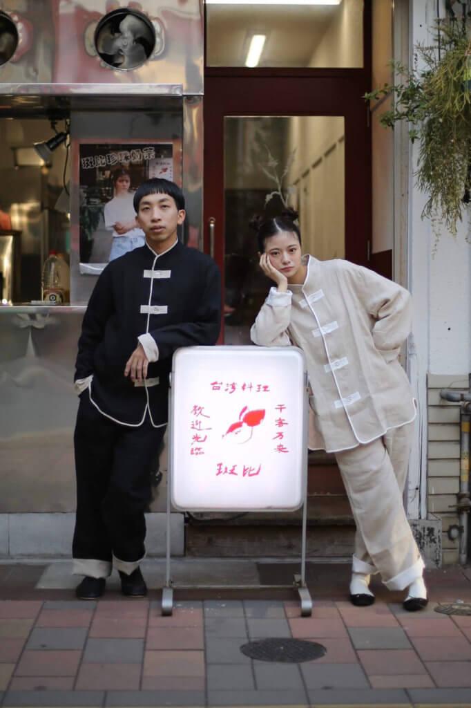 NOWHAW與日本廣島縣的台灣料理店「斑比(バンビ)」合作,為員工打造功夫睡衣