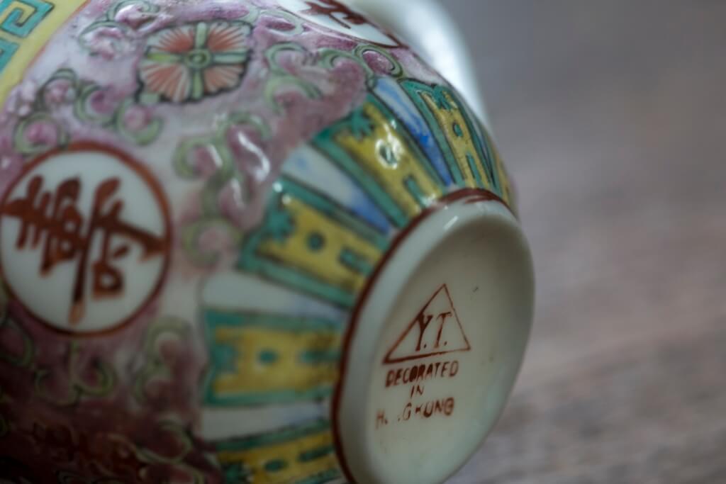 香港曾為出口萬壽無疆瓷的重 地,由於當時美國禁止中國製 造的瓷器入口,故港產萬壽無 疆底款必印有「DECORATED IN HONG KONG」, 以示香 港製造。