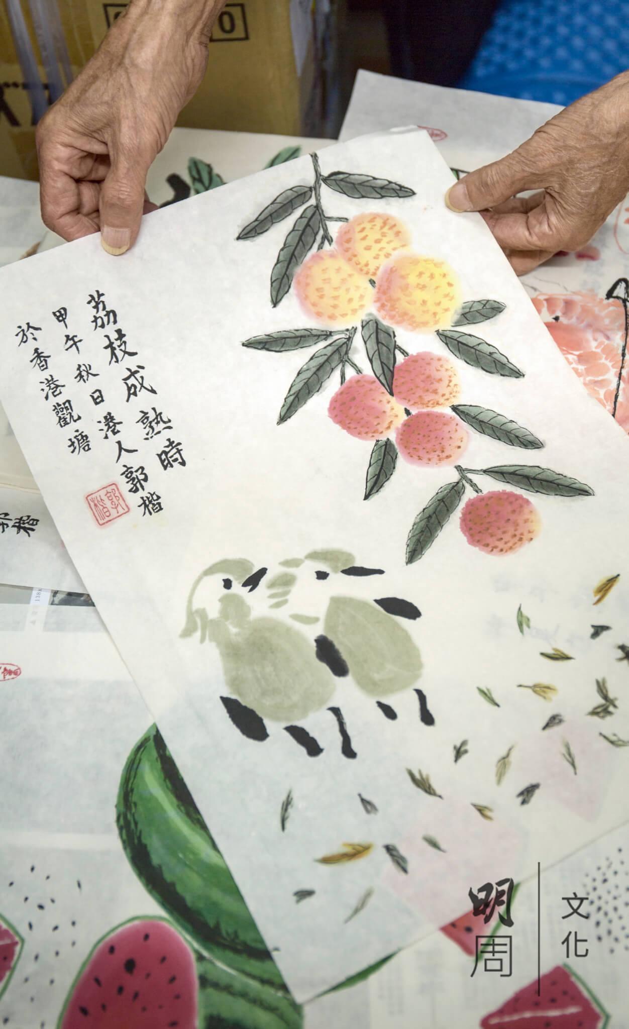 多才多藝的郭楷閒暇時還寫畫修心養性。