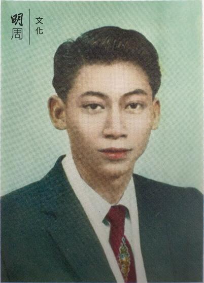 年輕時是一個英俊小伙子