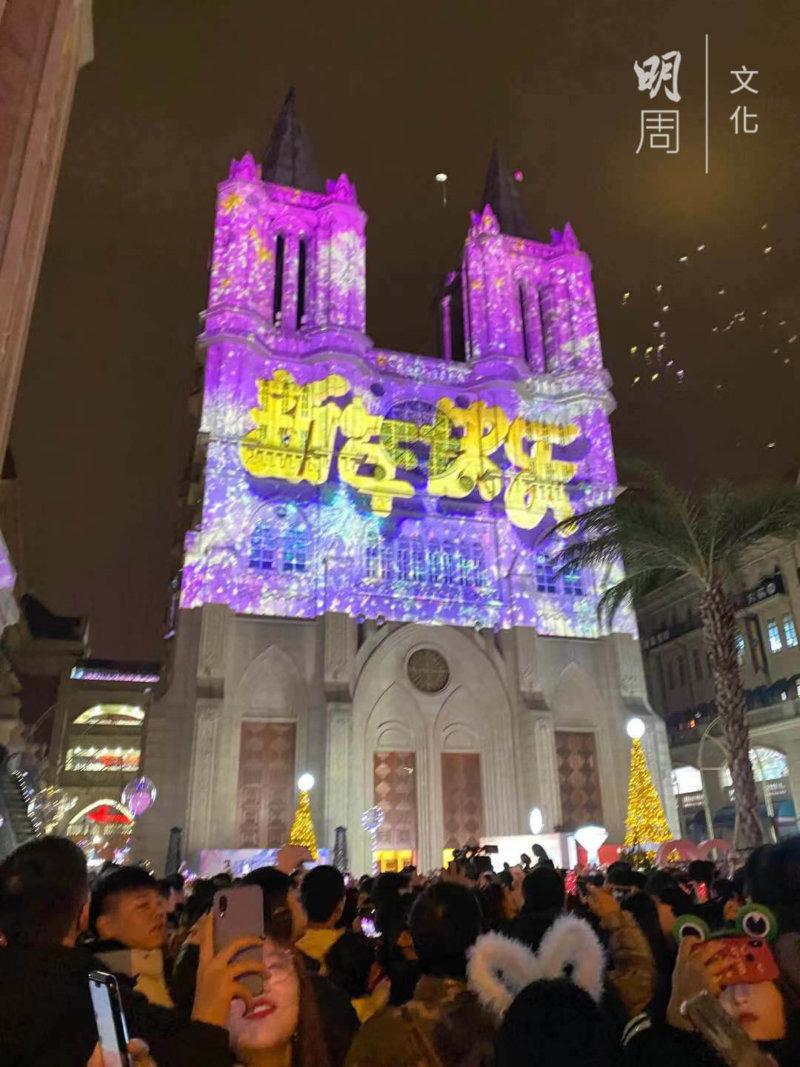 2019年12月31日武漢跨年狂歡