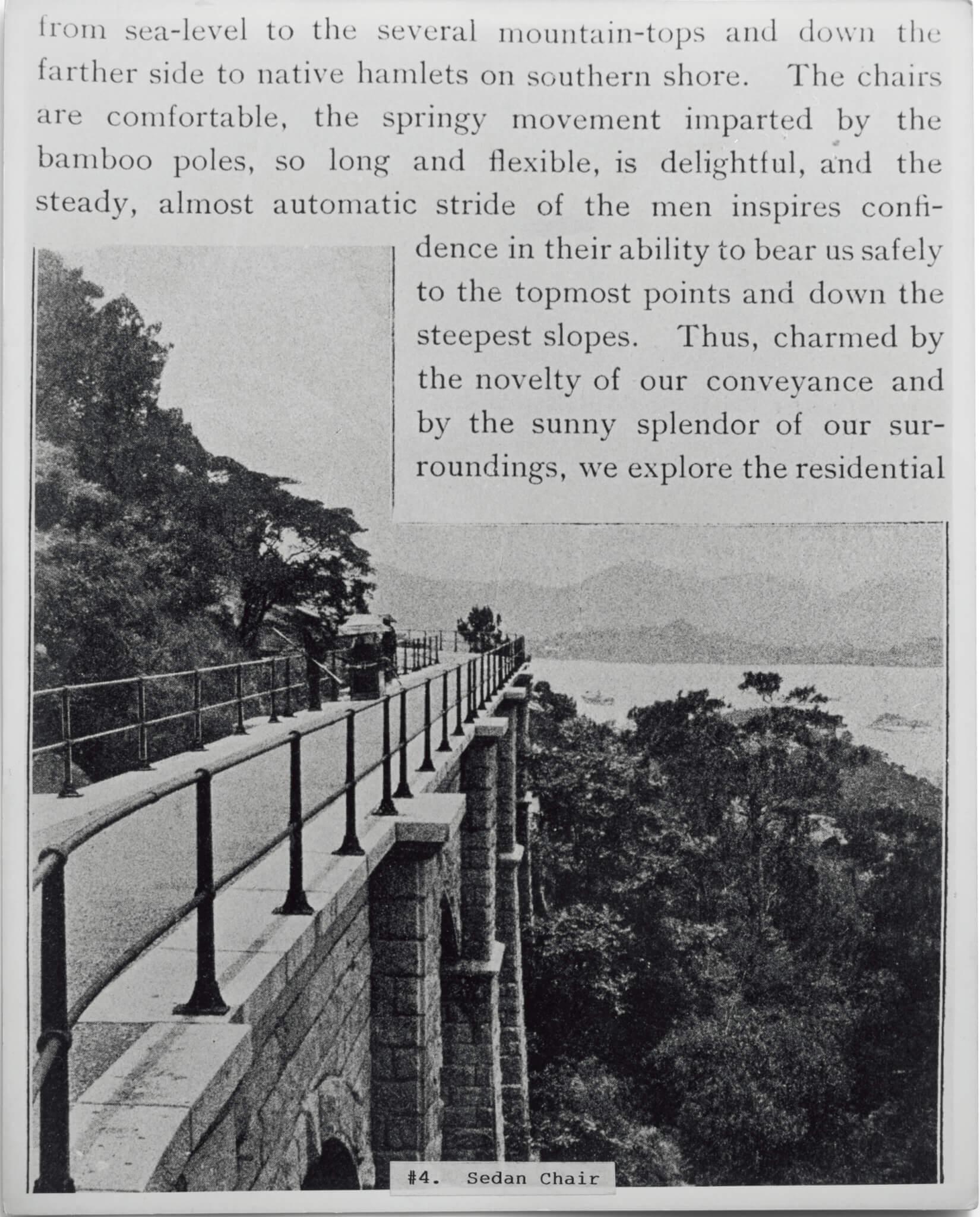 當年的《南華早報》曾報 道盧吉道興建後的面貌(圖片由受訪者提供)