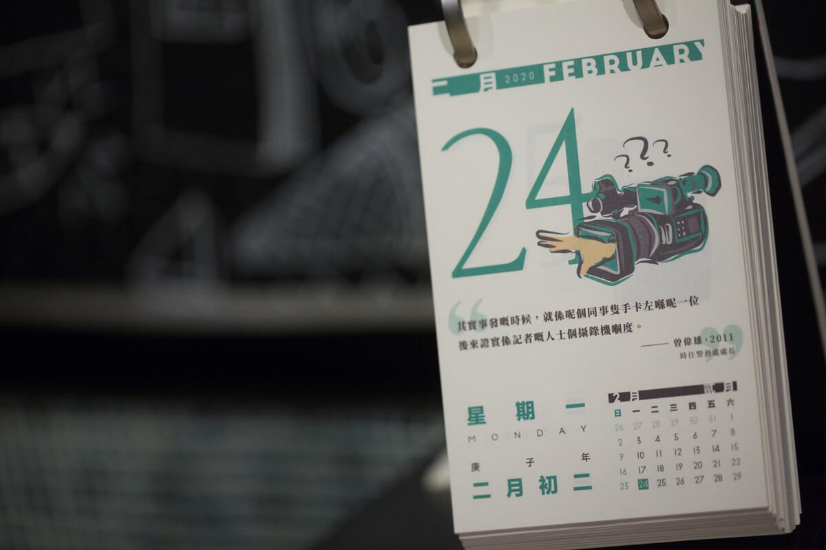 SY指設計日曆流程是以每日的金句啟發畫插圖,當她剛見到「同事隻手卡住喺攝錄機度」這句時,不知如何下筆。