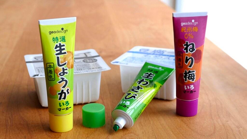 marker-set_tofu_0268_640