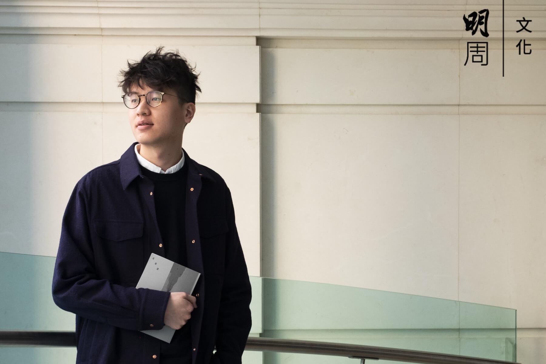 年輕學者亞然現為倫敦大學亞非學院博士候選人,香港浸會大學政治及國際關係學系兼任講師,多年來在報章撰寫政治文章。