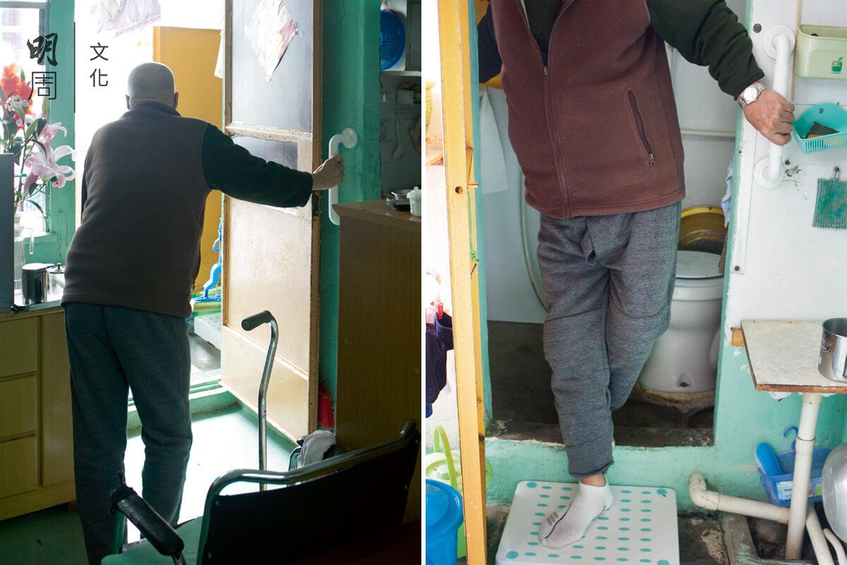 (上) 家裏安裝了扶手, 使得黃伯可以獨立走去廁所。 (下) 踏板令黃伯不費力就可以跨過門檻。
