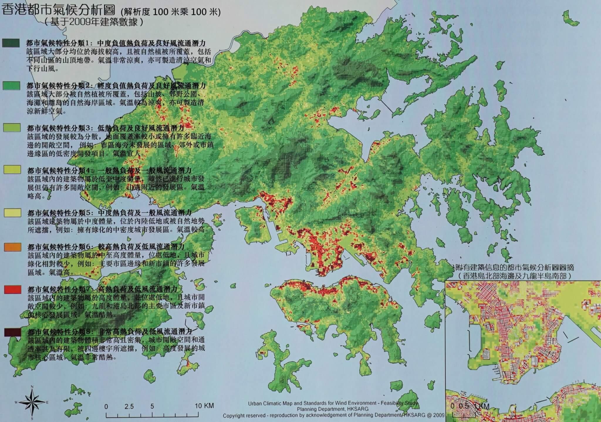 吳恩融及其團隊花六年時間製作全港都市氣候圖,將地區分成八個氣候特性,圖中紅色和深紅色的地方表示熱負荷最高,而風流通潛力最低的地方。