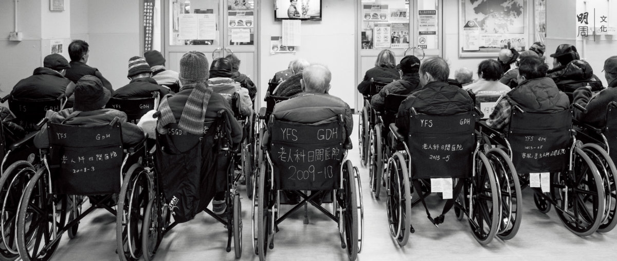 容鳳書老人科日間醫院,長者們準備開始當日活動。