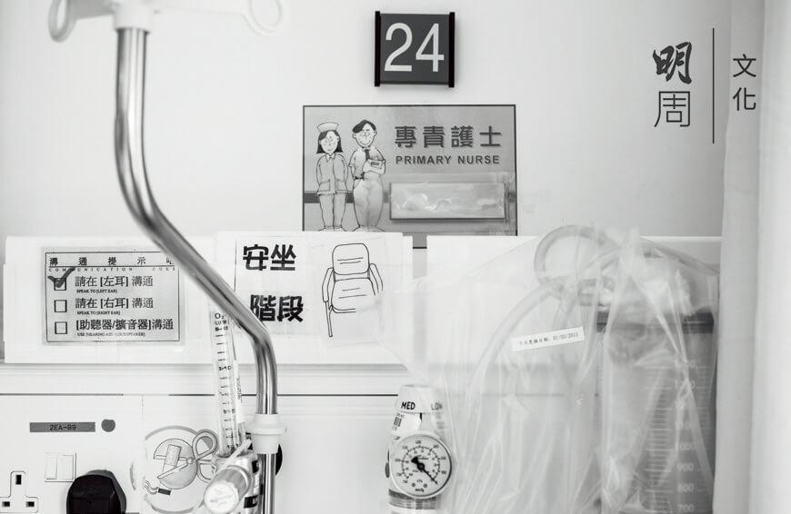 每張牀頭均以圖示告訴醫護人員病人的狀 況
