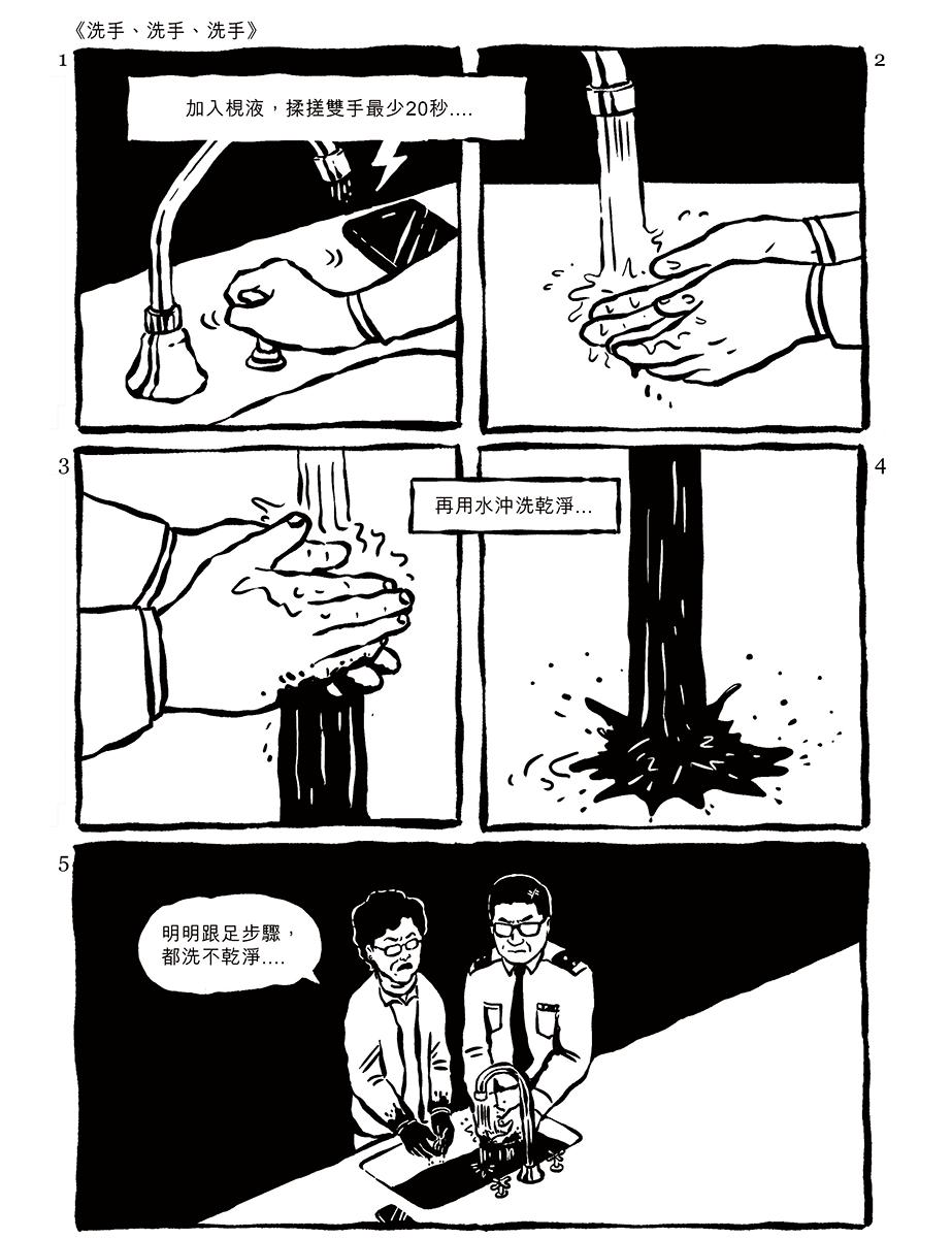 2679-comic